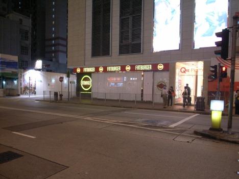 Fat Burger to Open Soon in Hong Kong?