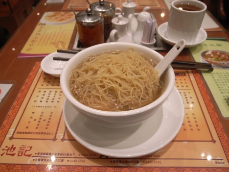 Wonton Noodle Soup from Chi Kee (池記)