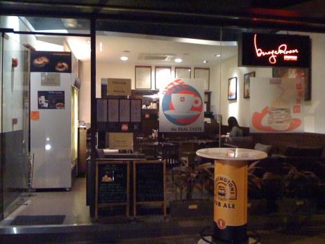Burger Room