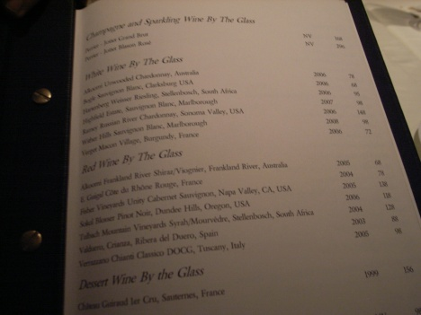 Wine List (Wine by the Glass) at Dakota Prime
