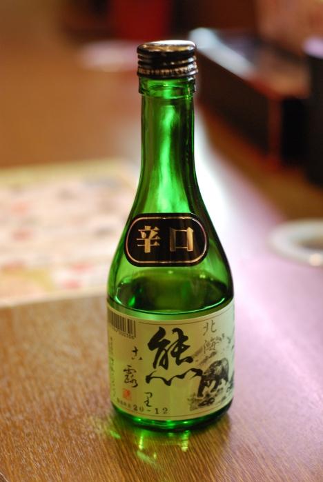 Sake that Tastes like Soju