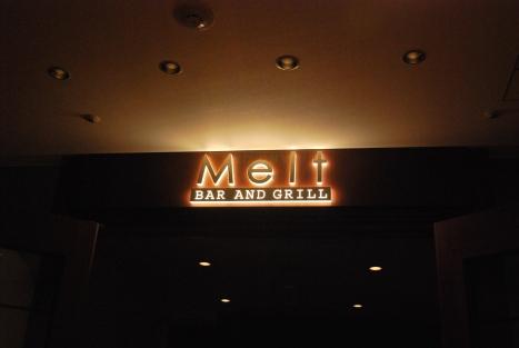 Melt Bar and Grill at Hilton Niseko Village