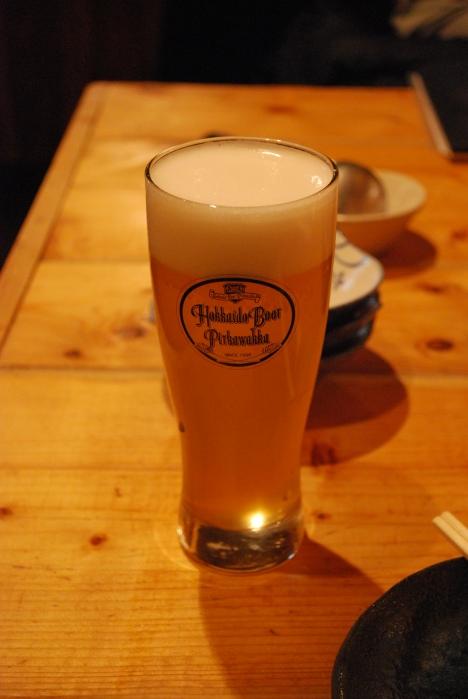 Hokkaido Beer Pirkawakka
