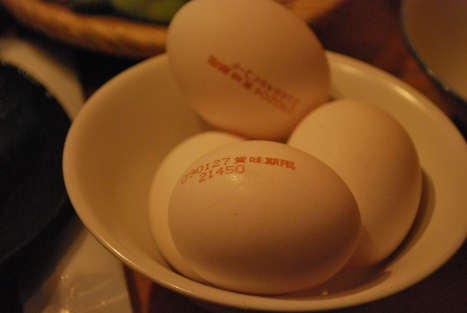 Fresh Eggs at Abucha for the Sukiyaki