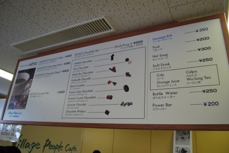Chocolate Menu at Village People Cafe
