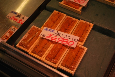 ¥4980 for a Box of Uni? What? That Seems a Little Expensive ...
