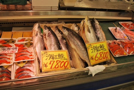 Fish! Finally ...