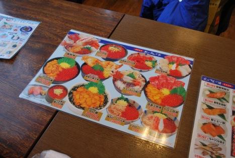Menu at 海鲜食堂 at Nijuyonken Seafood Market (二十四軒)
