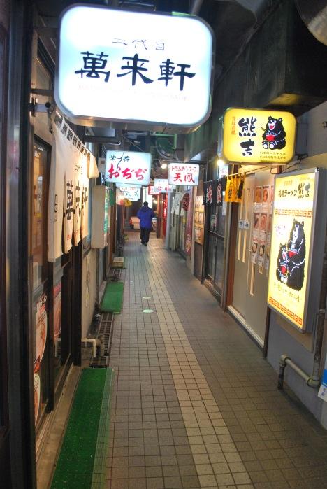 The Ramen Alley in Sapporo