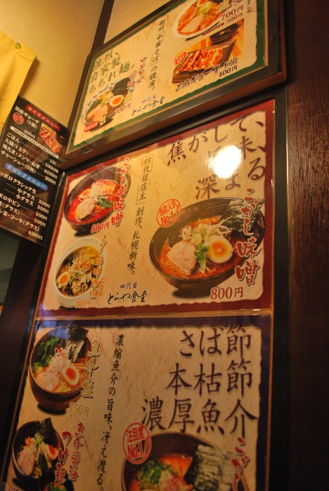 ¥800 Authentic Japanese Ramen? Deal!
