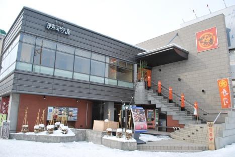 Masazushi in Otaru