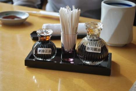Soy Sauce for Sushi ... and Sashimi?