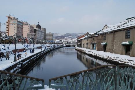 Otaru Canal (小樽運河)