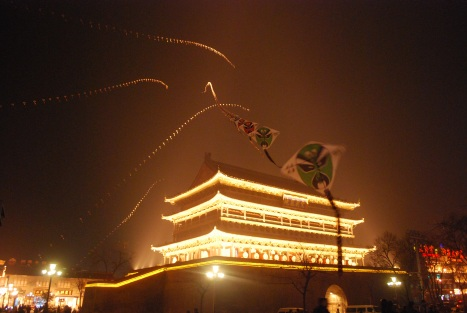 Xian City Night Scene ... with Kites!