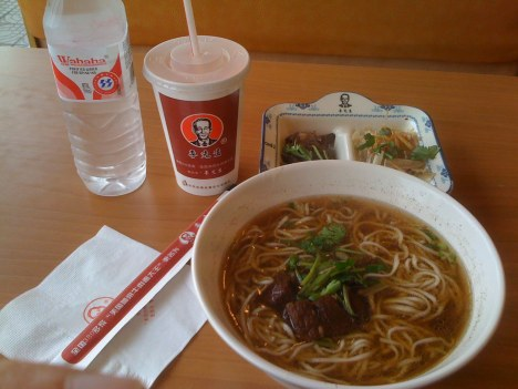 My RMB 36 (!) Meal at P.C. Lee California Beef Noodle King in Xi'an, China
