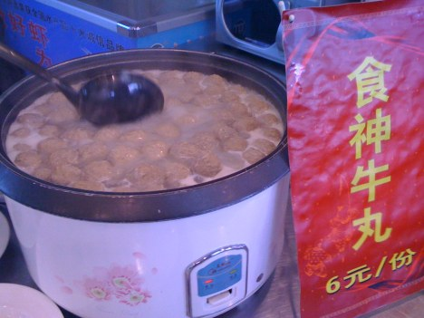 Paying Tribute to 周星驰's 食神! I think so!