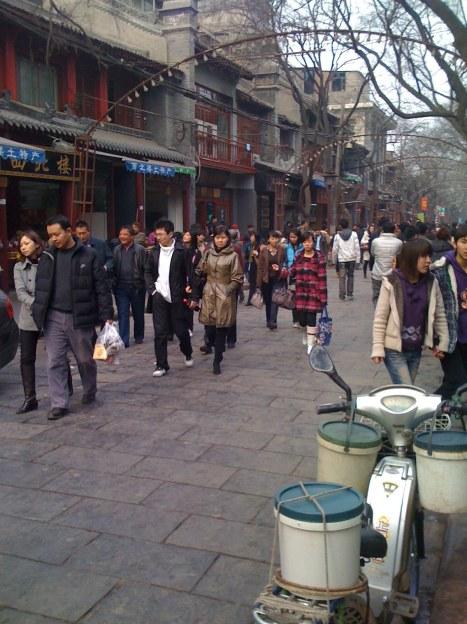 回民小吃一条街 in Xian