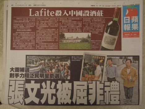 Rothschild Lafite Enters the China Market