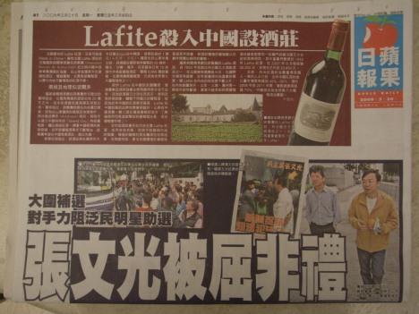 Rothschild Lafite Enters the China Market