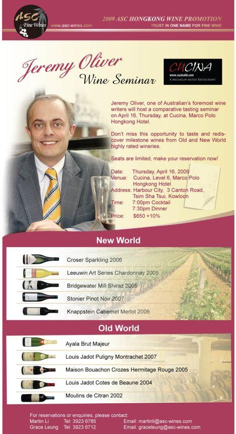 ASC Jeremy Oliver Wine Seminar