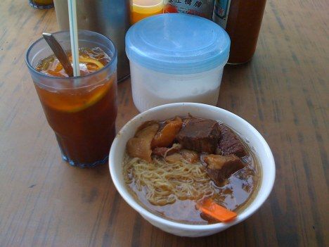 Beef Brisket + Tendons Noodles and Ice Tea