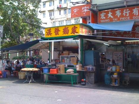 SSP Hong Fat Noodle & Dai Pai Dong (深水埗漢發麵家)