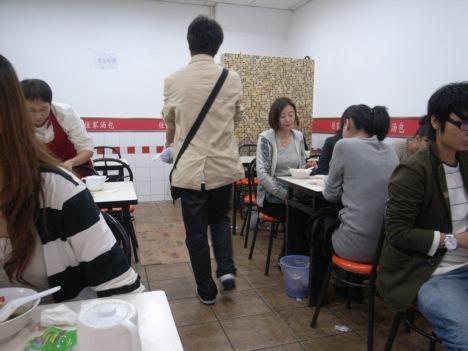 Jia Jia Tang Bao at 4PM