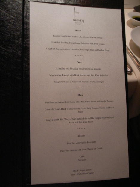 Set Menu at The Drawing Room
