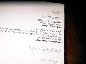 Sparkling Sake, Kotsuzumi, Sparkling (Yuzu Flavour)
