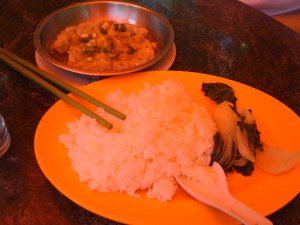 Preserved Veggies & Pork Rice
