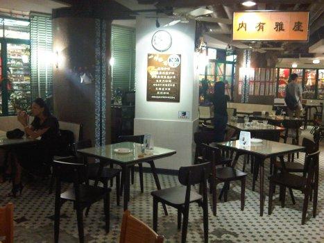 New Starbucks on Duddell Street in Hong Kong 2
