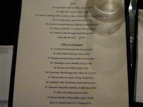 Wine List from Su Casa