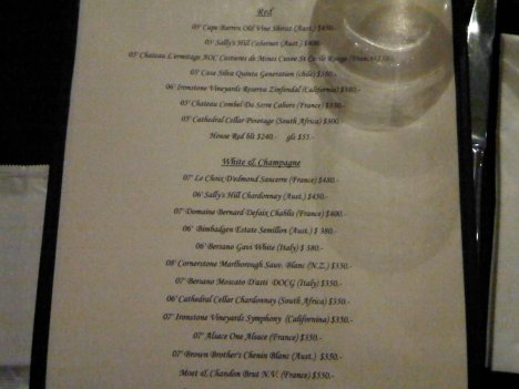 Wine List from Su Casa