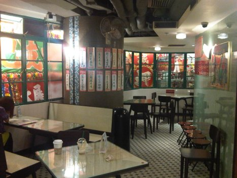New Starbucks on Duddell Street in Hong Kong 1
