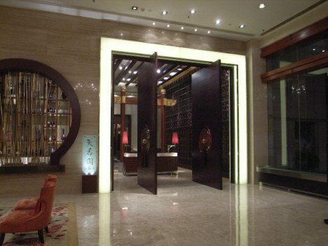 Entrance to Tian Xiang Ge at Xian Shangri-la