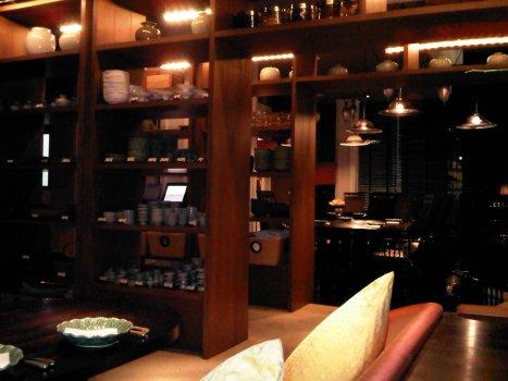 Erawan Tea Room Interior 2