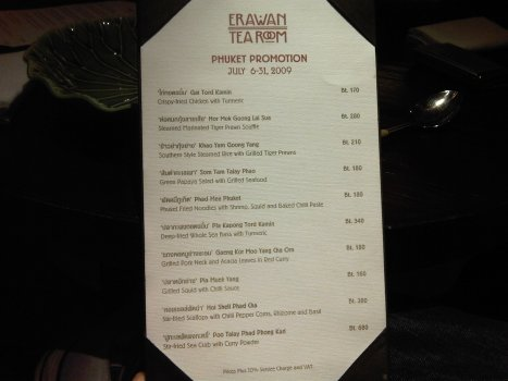 Phuket Promotion at Erawan Tea Room