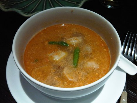 """Spicy & Sour Prawn Soup with Lemongrass"""