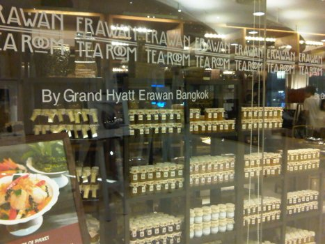 Erawan Tea Room by Grand Hyatt Erawan Bangkok