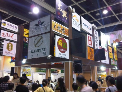 Milk Tea Challenge at the Tea Fair