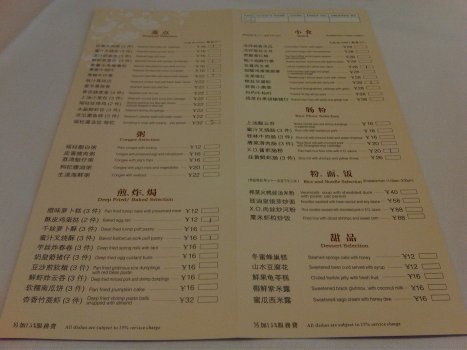 All-you-can-eat at Shang Palace in SZ