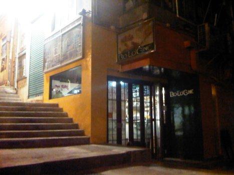 Bo-Lo-Gne on Aberdeen Street